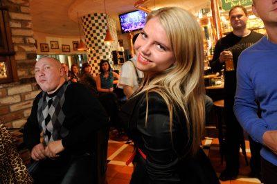 Дискотека Авария, 24 января 2013 - Ресторан «Максимилианс» Екатеринбург - 14