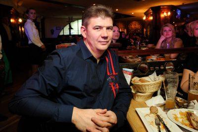 Дискотека Авария, 24 января 2013 - Ресторан «Максимилианс» Екатеринбург - 17
