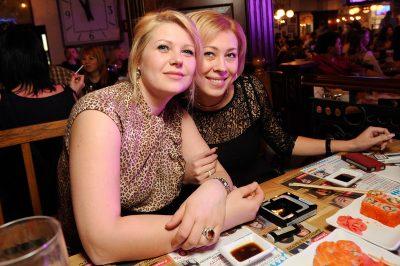 Дискотека Авария, 24 января 2013 - Ресторан «Максимилианс» Екатеринбург - 20