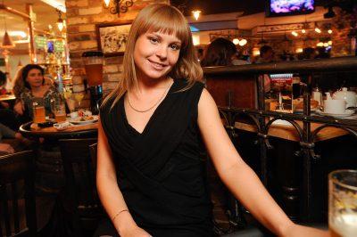 Дискотека Авария, 24 января 2013 - Ресторан «Максимилианс» Екатеринбург - 24