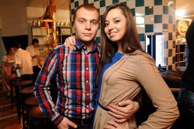 Дискотека Авария, 24 января 2013 - Ресторан «Максимилианс» Екатеринбург - 25