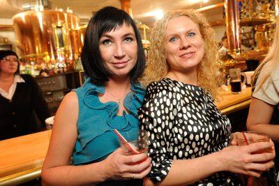 Дискотека Авария, 24 января 2013 - Ресторан «Максимилианс» Екатеринбург - 26
