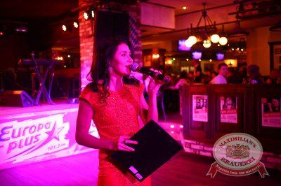 «Дыхание ночи»: DJ Amira, 14 февраля 2014 - Ресторан «Максимилианс» Екатеринбург - 02