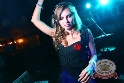 «Дыхание ночи»: DJ Amira, 14 февраля 2014 - Ресторан «Максимилианс» Екатеринбург - 03
