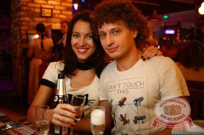 «Дыхание ночи»: DJ Amira, 14 февраля 2014 - Ресторан «Максимилианс» Екатеринбург - 05