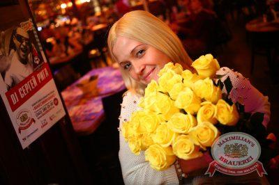 «Дыхание ночи»: DJ Amira, 14 февраля 2014 - Ресторан «Максимилианс» Екатеринбург - 07