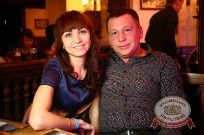 «Дыхание ночи»: DJ Amira, 14 февраля 2014 - Ресторан «Максимилианс» Екатеринбург - 08