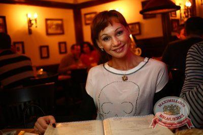 «Дыхание ночи»: DJ Amira, 14 февраля 2014 - Ресторан «Максимилианс» Екатеринбург - 10
