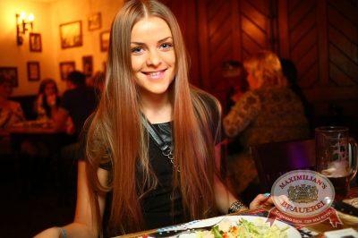 «Дыхание ночи»: DJ Amira, 14 февраля 2014 - Ресторан «Максимилианс» Екатеринбург - 12