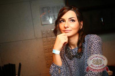 «Дыхание ночи»: DJ Amira, 14 февраля 2014 - Ресторан «Максимилианс» Екатеринбург - 15
