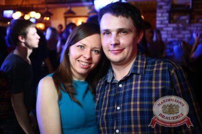 «Дыхание ночи»: DJ Amira, 14 февраля 2014 - Ресторан «Максимилианс» Екатеринбург - 16