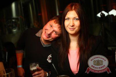 «Дыхание ночи»: DJ Amira, 14 февраля 2014 - Ресторан «Максимилианс» Екатеринбург - 19