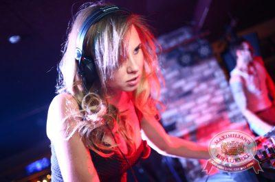 «Дыхание ночи»: DJ Amira, 14 февраля 2014 - Ресторан «Максимилианс» Екатеринбург - 21