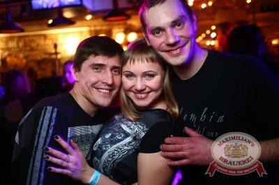 «Дыхание ночи»: DJ Amira, 14 февраля 2014 - Ресторан «Максимилианс» Екатеринбург - 23