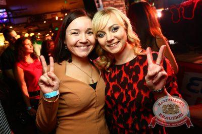 «Дыхание ночи»: DJ Amira, 14 февраля 2014 - Ресторан «Максимилианс» Екатеринбург - 24