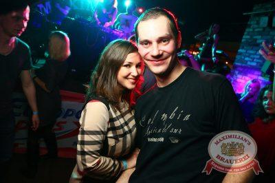 «Дыхание ночи»: DJ Amira, 14 февраля 2014 - Ресторан «Максимилианс» Екатеринбург - 25