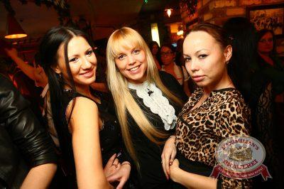 «Дыхание ночи»: DJ Amira, 14 февраля 2014 - Ресторан «Максимилианс» Екатеринбург - 27
