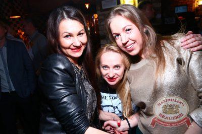 «Дыхание ночи»: DJ Amira, 14 февраля 2014 - Ресторан «Максимилианс» Екатеринбург - 28