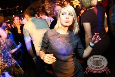 «Дыхание ночи»: DJ Amira, 14 февраля 2014 - Ресторан «Максимилианс» Екатеринбург - 29