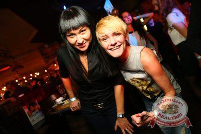 «Дыхание ночи»: DJ Amira, 14 февраля 2014 - Ресторан «Максимилианс» Екатеринбург - 30