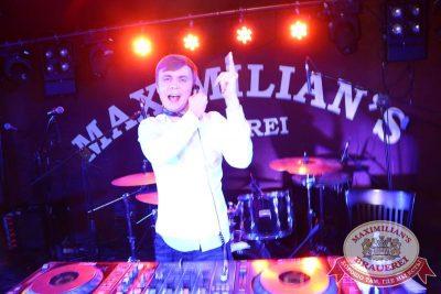 «Дыхание ночи»: DJ Anton (Москва), 27 февраля 2015 - Ресторан «Максимилианс» Екатеринбург - 01