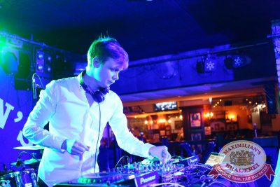 «Дыхание ночи»: DJ Anton (Москва), 27 февраля 2015 - Ресторан «Максимилианс» Екатеринбург - 02