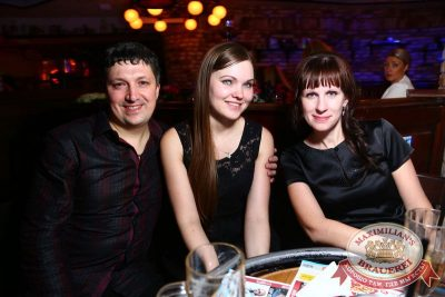 «Дыхание ночи»: DJ Anton (Москва), 27 февраля 2015 - Ресторан «Максимилианс» Екатеринбург - 07