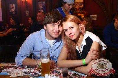 «Дыхание ночи»: DJ Anton (Москва), 27 февраля 2015 - Ресторан «Максимилианс» Екатеринбург - 08