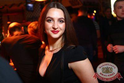 «Дыхание ночи»: DJ Anton (Москва), 27 февраля 2015 - Ресторан «Максимилианс» Екатеринбург - 10