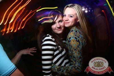 «Дыхание ночи»: DJ Anton (Москва), 27 февраля 2015 - Ресторан «Максимилианс» Екатеринбург - 11