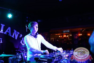 «Дыхание ночи»: DJ Anton (Москва), 27 февраля 2015 - Ресторан «Максимилианс» Екатеринбург - 12