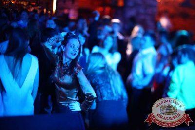 «Дыхание ночи»: DJ Anton (Москва), 27 февраля 2015 - Ресторан «Максимилианс» Екатеринбург - 15