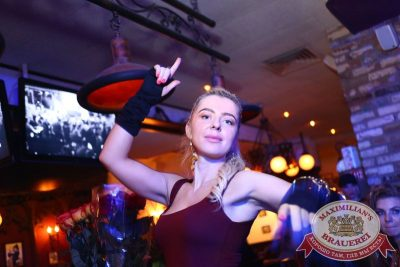 «Дыхание ночи»: DJ Anton (Москва), 27 февраля 2015 - Ресторан «Максимилианс» Екатеринбург - 16