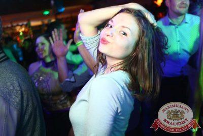 «Дыхание ночи»: DJ Anton (Москва), 27 февраля 2015 - Ресторан «Максимилианс» Екатеринбург - 18
