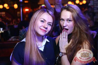 «Дыхание ночи»: DJ Anton (Москва), 27 февраля 2015 - Ресторан «Максимилианс» Екатеринбург - 19