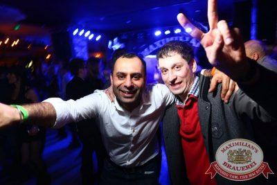 «Дыхание ночи»: DJ Anton (Москва), 27 февраля 2015 - Ресторан «Максимилианс» Екатеринбург - 22