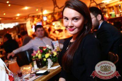 «Дыхание ночи»: DJ Anton (Москва), 27 февраля 2015 - Ресторан «Максимилианс» Екатеринбург - 25