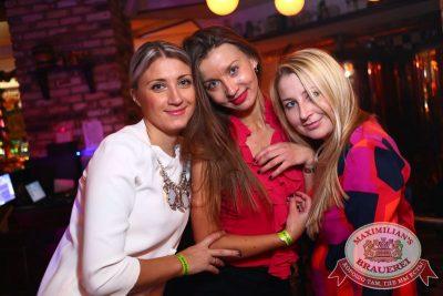 «Дыхание ночи»: DJ Anton (Москва), 27 февраля 2015 - Ресторан «Максимилианс» Екатеринбург - 26
