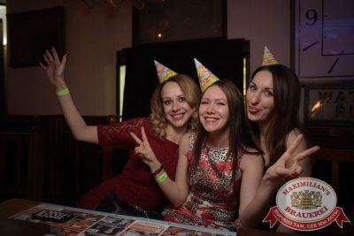 «Дыхание ночи»: Dj Antonio (Москва), 26 марта 2016 - Ресторан «Максимилианс» Екатеринбург - 06
