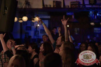 «Дыхание ночи»: Dj Antonio (Москва), 26 марта 2016 - Ресторан «Максимилианс» Екатеринбург - 10