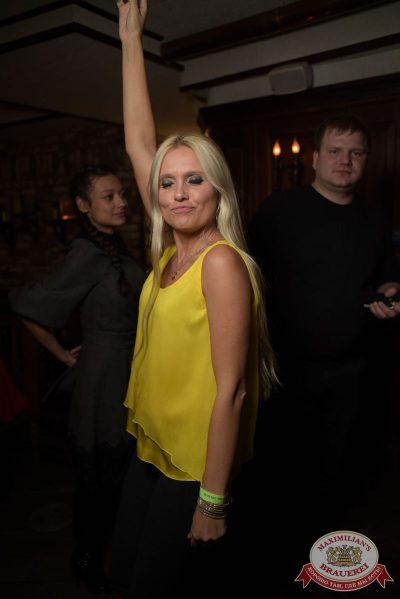 «Дыхание ночи»: Dj Antonio (Москва), 26 марта 2016 - Ресторан «Максимилианс» Екатеринбург - 11