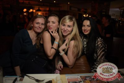 «Дыхание ночи»: Dj Antonio (Москва), 26 марта 2016 - Ресторан «Максимилианс» Екатеринбург - 21