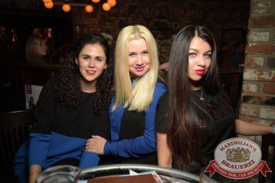 «Дыхание ночи»: Dj Antonio (Москва), 26 марта 2016 - Ресторан «Максимилианс» Екатеринбург - 22