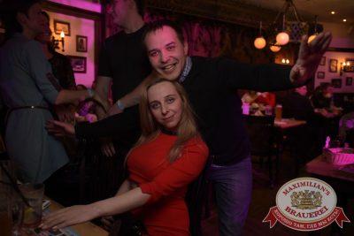 «Дыхание ночи»: Dj Antonio (Москва), 26 марта 2016 - Ресторан «Максимилианс» Екатеринбург - 23