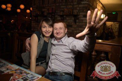 «Дыхание ночи»: Dj Antonio (Москва), 26 марта 2016 - Ресторан «Максимилианс» Екатеринбург - 27