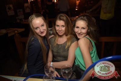 «Дыхание ночи»: Dj Antonio (Москва), 26 марта 2016 - Ресторан «Максимилианс» Екатеринбург - 28