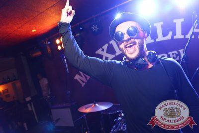 «Дыхание ночи»: DJ Demid Rezin (Москва), 21 ноября 2014 - Ресторан «Максимилианс» Екатеринбург - 01