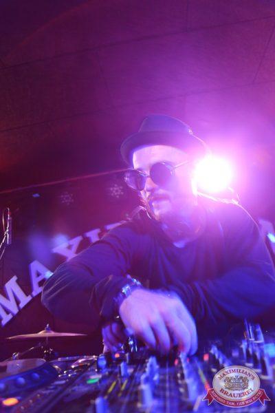 «Дыхание ночи»: DJ Demid Rezin (Москва), 21 ноября 2014 - Ресторан «Максимилианс» Екатеринбург - 02