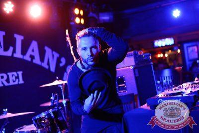 «Дыхание ночи»: DJ Demid Rezin (Москва), 21 ноября 2014 - Ресторан «Максимилианс» Екатеринбург - 03
