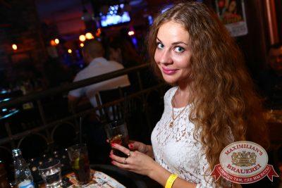 «Дыхание ночи»: DJ Demid Rezin (Москва), 21 ноября 2014 - Ресторан «Максимилианс» Екатеринбург - 04